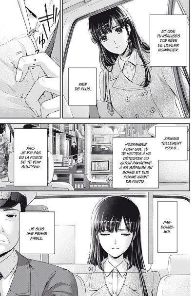 Page 7 Love X dilemma tome 8