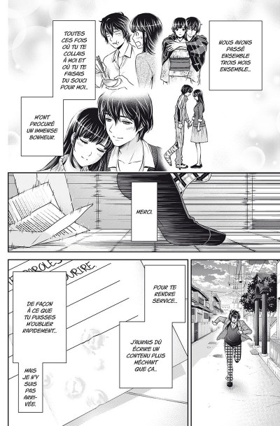 Page 8 Love X dilemma tome 8
