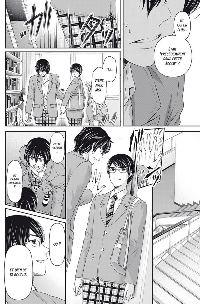 Page 4 Love X dilemma tome 9