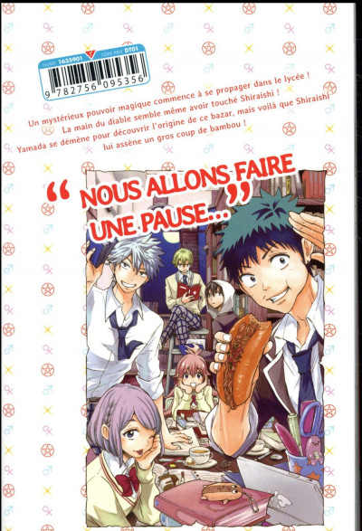 Dos Yamada Kun & the 7 witches tome 16