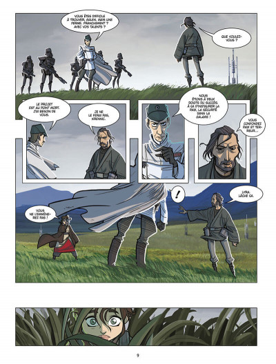 Page 0 Star Wars - Rogue One