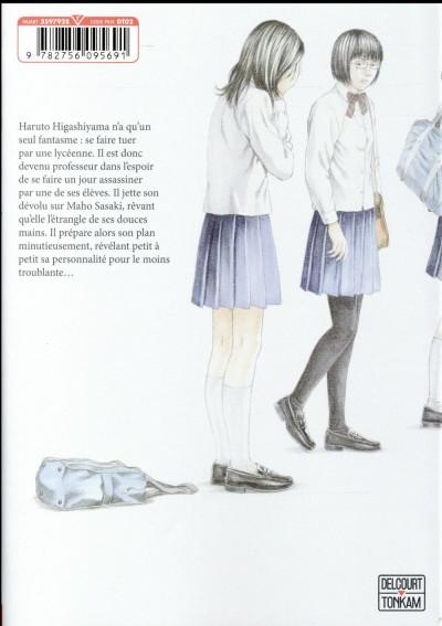 Dos Je voudrais être tué par une lycéenne tome 1