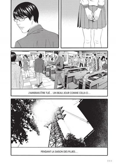 Page 5 Je voudrais être tué par une lycéenne tome 1