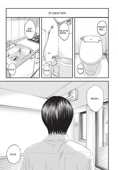 Page 2 Je voudrais être tué par une lycéenne tome 2