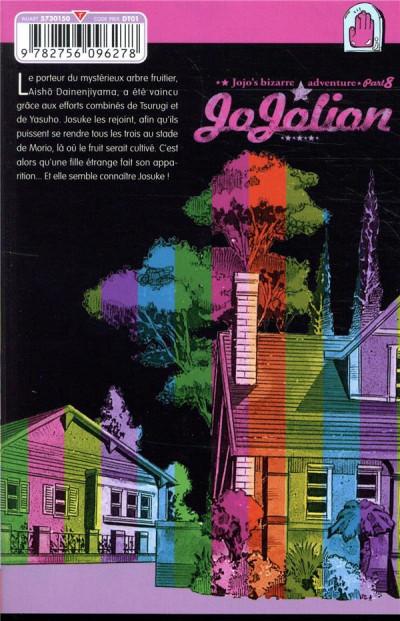 Dos Jojo's bizarre adventure - Jojolion tome 11