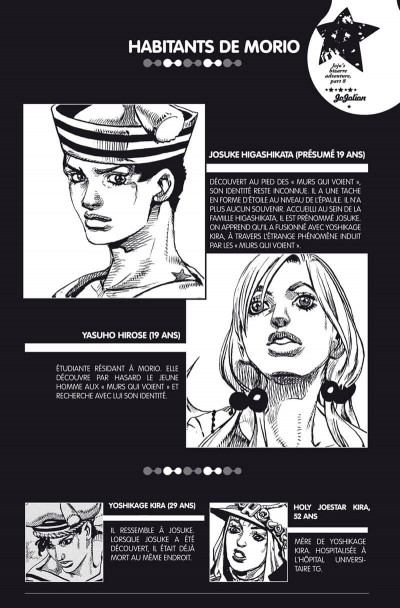 Page 2 Jojo's bizarre adventure - Jojolion tome 13