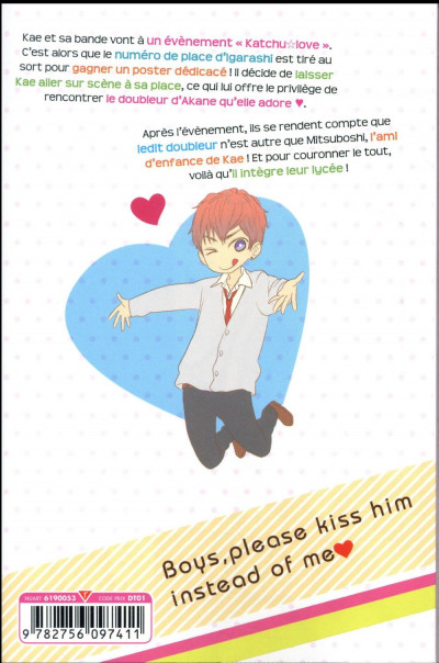 Dos Kiss him, not me ! tome 10