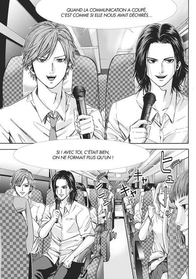 Page 8 Gantz G tome 1