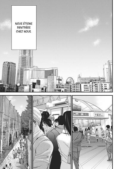 Page 8 Gantz G tome 2