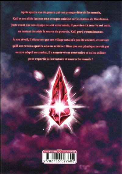 Dos Die & retry tome 1