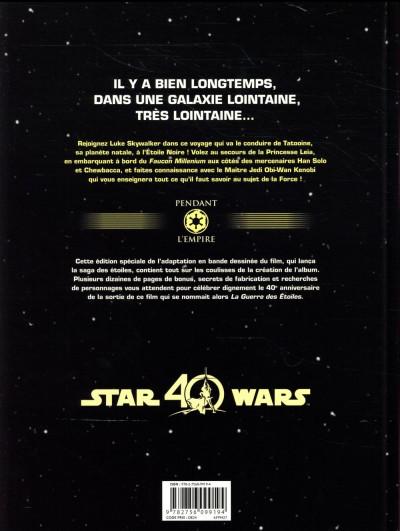 Dos Star Wars - épisode IV - spécial 40e anniversaire