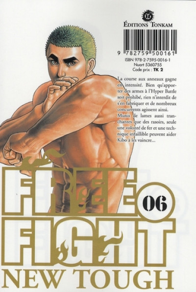Dos free fight tome 6