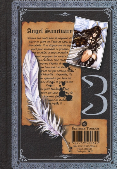 Dos angel sanctuary tome 3 luxe