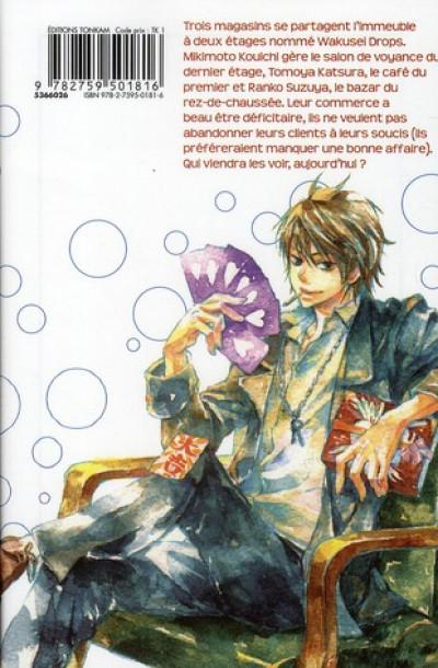 Dos bienvenue au wakusei drop ! tome 1