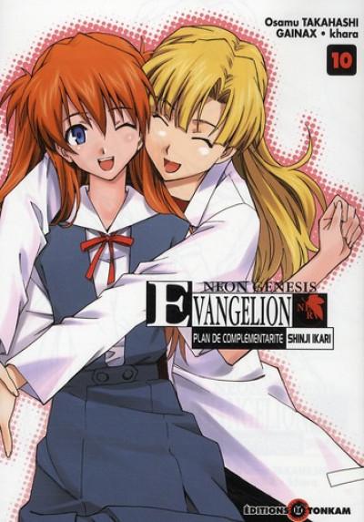 Couverture Evangelion plan de complémentarité Shinji Ikari tome 10