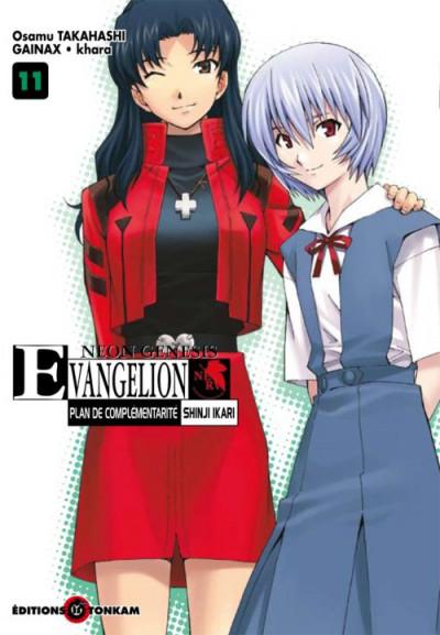 Couverture Evangelion plan de complémentarité Shinji Ikari tome 11