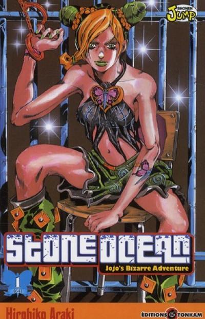 image de Jojo's bizarre adventure - stone ocean tome 1