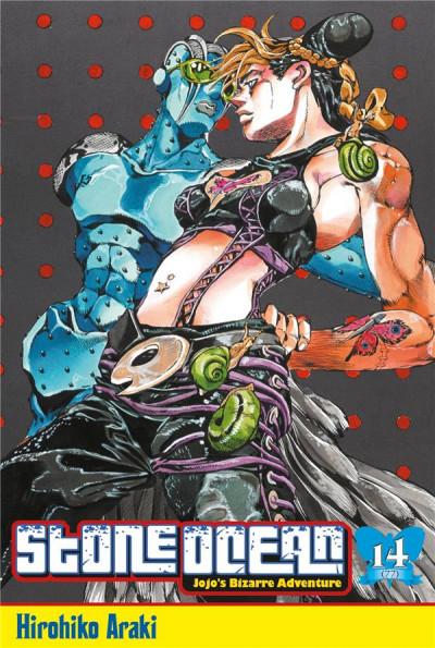 image de Jojo's bizarre adventure - stone ocean tome 14