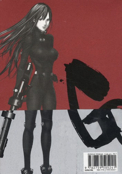 Dos gantz tome 27 - édition cover girl