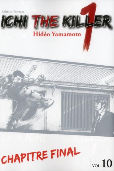 Couverture Ichi the killer tome 10