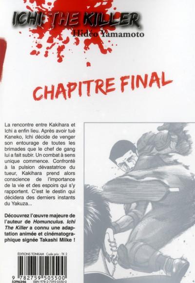 Dos Ichi the killer tome 10
