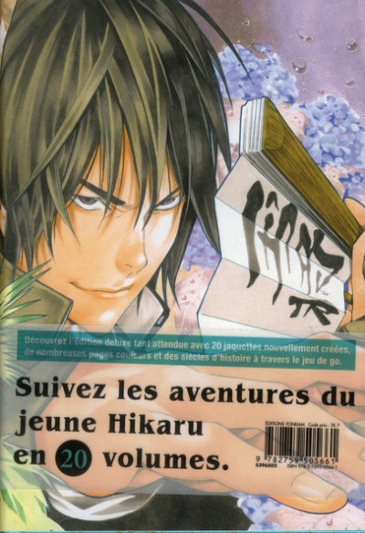 Couverture hikaru no go tome 2 - édition deluxe