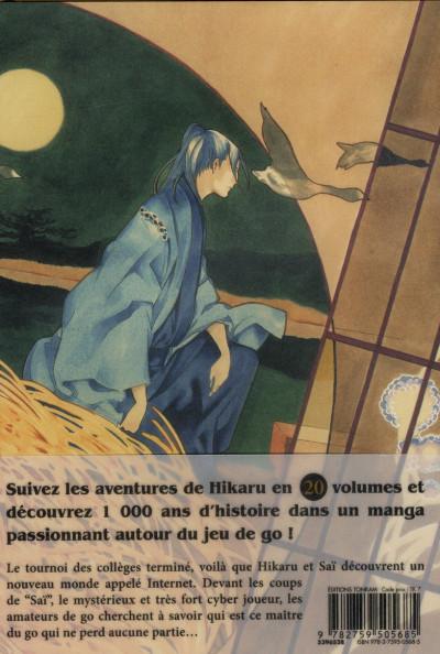 Dos hikaru no go tome 4 - édition deluxe