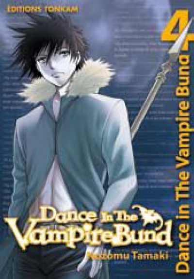 Couverture dance in the vampire bund tome 4