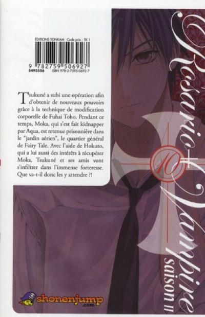 Dos Rosario + vampire saison II tome 10