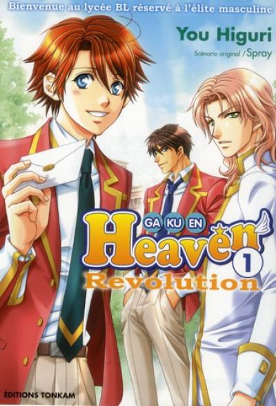 Couverture gakuen heaven revolution tome 1