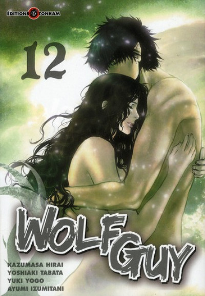 Couverture wolf guy tome 12