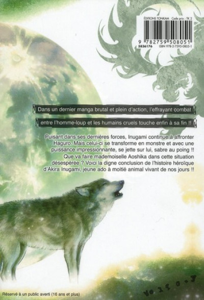 Dos wolf guy tome 12