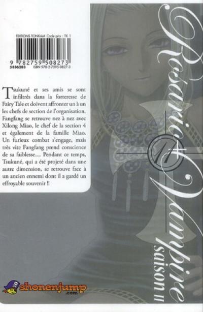 Dos Rosario + vampire saison II tome 11