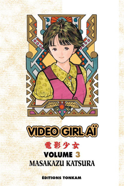 image de video girl aï tome 3 - édition 2012