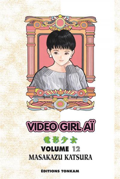 image de video girl aï tome 12 - édition 2012