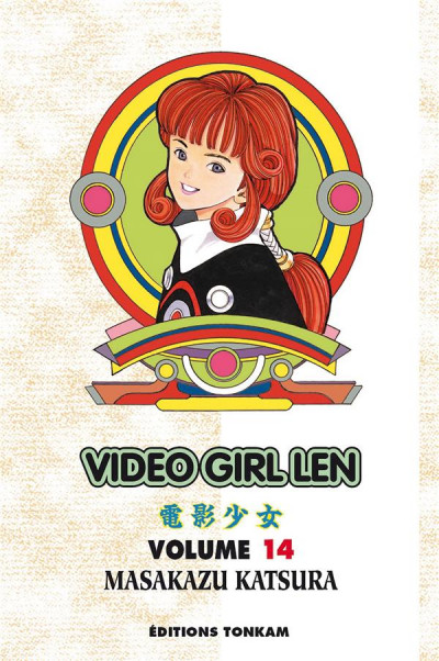 image de video girl aï tome 14 - video girl len - édition 2012