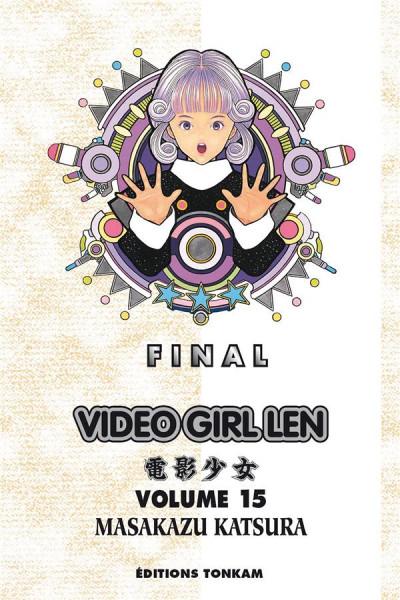 image de video girl aï tome 15 - video girl Len - édition 2012