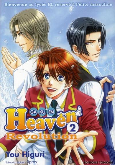 Couverture gakuen heaven revolution tome 2