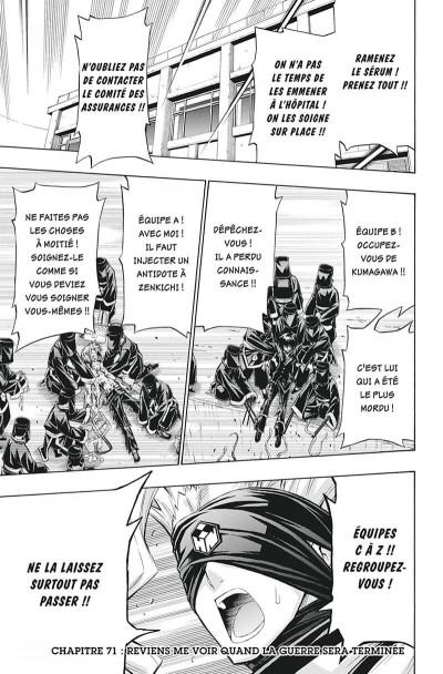 Page 8 Médaka-box tome 9
