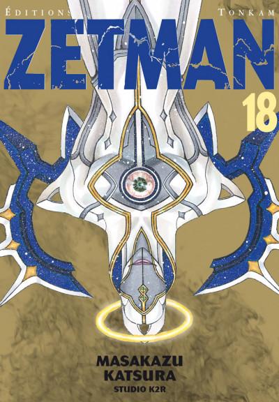 Couverture Pack Zetman tome 18 + Alphas - Zetman another story