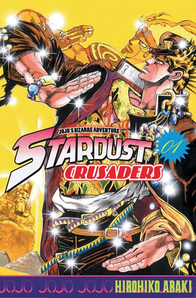 Couverture jojo's bizarre adventure - stardust crusaders tome 1