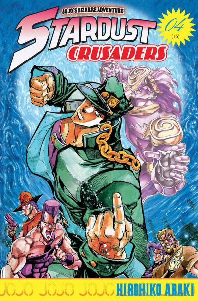 Couverture jojo's bizarre adventure - stardust crusaders tome 4