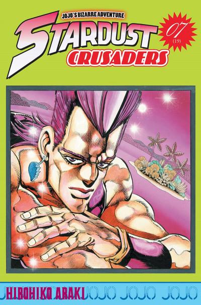 Couverture jojo's bizarre adventure - stardust crusaders tome 7