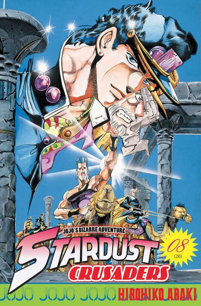 Couverture jojo's bizarre adventure - stardust crusaders tome 8