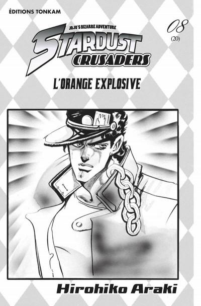 Page 2 jojo's bizarre adventure - stardust crusaders tome 8