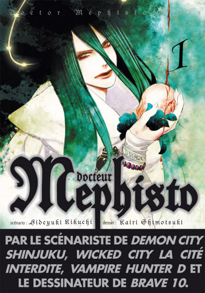 Couverture Docteur mephisto tome 1