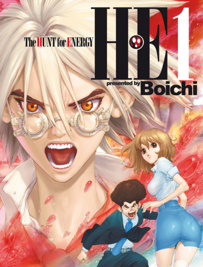 Couverture HE - the hunt for energy tome 1