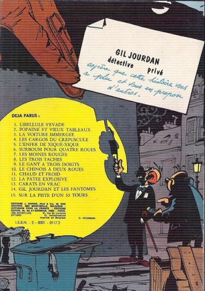Dos Gil Jourdan tome 2 - Popaïne et vieux tableaux (éd. 1973)