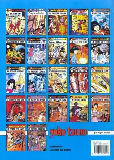 Dos yoko tsuno tome 4 - aventures electroniques