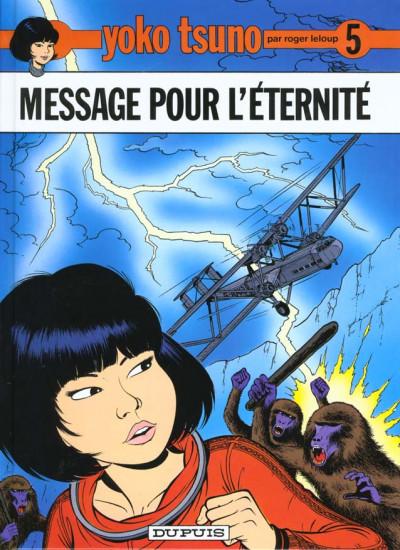 Couverture yoko tsuno tome 5 - message pour l'éternité